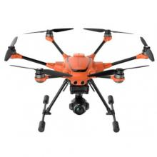 Drone yuneec typhoon h520