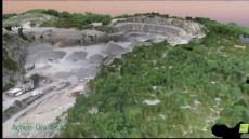 Photogrammétrie aérienne modélisation en 3d par drone