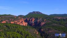 Pilote drone professionnel Var Provence-Alpes-Côte d'Azur