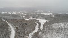 Prise de vue aérienne de paysage par drone sur Limoges